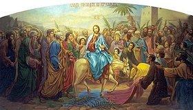 Святитель Лука (Войно-Ясенецкий): На Вход Господень в Иерусалим