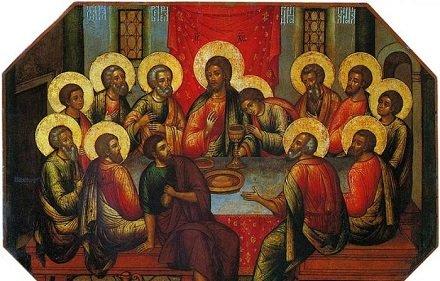 Архимандрит Иоанн (Крестьянкин): Поучение на Четверг Страстной Седмицы