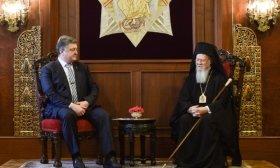 Режим Вальцмана-Гройсмана собирается провозгласить «единую церковь» с помощью масона патриарха Варфоломея и раскольников