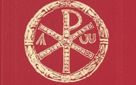 О ектении «Об оглашенных»