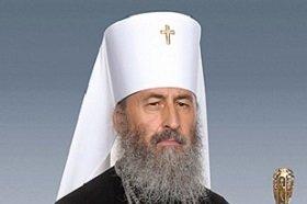 Заявление ОВЦС УПЦ по поводу обращения Президента Украины к Вселенскому Патриарху Варфоломею об автокефалии