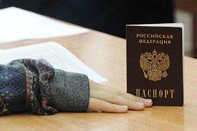 В 2019 году каждый гражданин России получит единый идентификационный код
