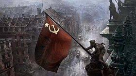 День Победы - выход из европейской преисподней (ВИДЕО)