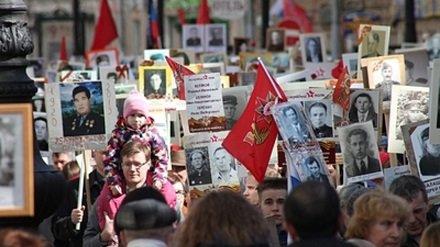 «Бессмертный полк» в Москве оказался на острие атаки террористов