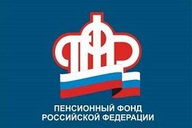 В. Катасонов: «Рискну предположить, что у нас вообще не будет пенсионной системы»