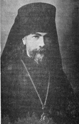 Молитвенник за Россию архиепископ Феофан (Быстров) должен обрести место на Родине