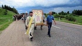 К ЦАРСКОЙ ГОЛГОФЕ: Полуторамесячный крестный ход вышел из Тобольска
