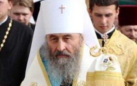 Блаженнейший Митрополит Онуфрий: Гей-парад в Киеве может навлечь гнев Божий на Украинскую землю