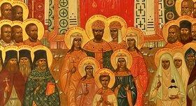 В Царской Семье – подвиг всех Новомучеников: Беседа с протоиереем Александром Ковтуном