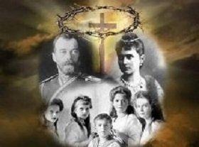 Цареубийство не закончилось: Воззвание к Русскому народу в 100-летие предательства Царской Семьи