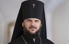 Назначен новый ректор МДАиС – архиепископ Амвросий (Ермаков), сторонник церковного модернизма и обновленческих реформ