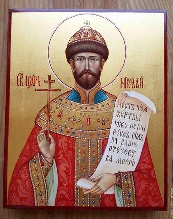 Царь не отрекался: Сомолитвенник старца Николая Гурьянова о насущном для любящих Россию