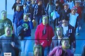 Биометрический ад или рай?: Как Китай использует искусственный интеллект (Видео)