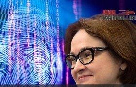 Новое цифровое поколение готовят к цифровой оккупации: Что будет в России в ближайшие годы (ВИДЕО)