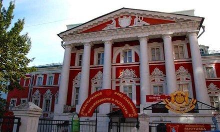 Международный Фонд славянской письменности и культуры хотят выкинуть на улицу