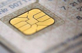МВД России предложило выдавать водительские удостоверения с микрочипом