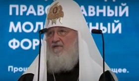 Патриарх Кирилл: «Не нужно отдавать свою душу никому, кроме Бога»