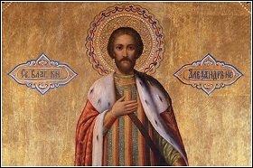 Святой благоверный князь Александр Невский: Исторические материалы Президентской библиотеки