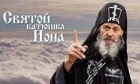 Патриарх Московский и всея Руси не будет поминать за богослужением Константинопольского Патриарха Варфоломея