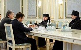 Отступники: Каковы истинные цели «отцов» готовящейся украинской автокефалии