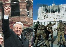 Это было не только братоубийство, это было еще и кощунство: Трагические события 1993 года в Москве
