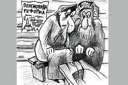 Катасонов расшифровал инициативу с новым сроком дожития
