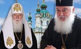 Между лидерами неканонических церквей Украины начались разногласия