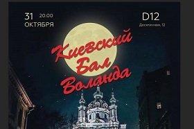 Благодарность от Порошенко: