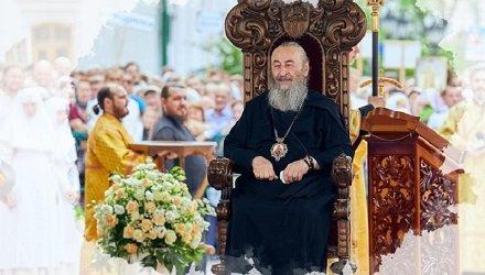 О судьбе канонического Православия в Украине — Предстоятель Украинской Православной Церкви