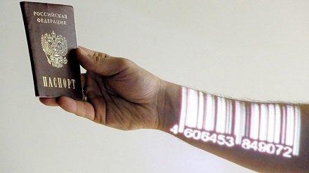 Люди на ладони: Россиян хотят перевести на электронные паспорта