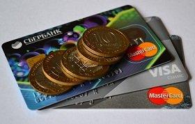 С 1 января у владельцев банковских карт будут отнимать деньги