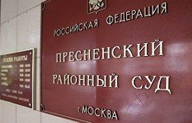 «Дело Платонова» - это попытка захвата власти «пятой колонной»: В. Осипов о суде над патриотом России