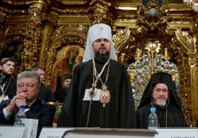 Раскольники на соборе в Киеве объявили о создании новой церкви