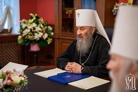 Обращение Священного Синода