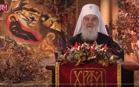 Сербская церковь уличила Варфоломея и Порошенко в смертном грехе