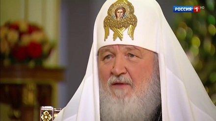 Глава РПЦ назвал систему тотального электронного контроля «предвестием антихриста»