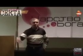 «Национальный антинаркотический союз — сектантская империя»: Патриоты представили фильм, разоблачающий проамериканскую секту НАС (Видео)