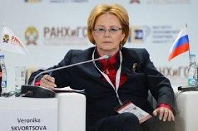 Вероника Скворцова «на низком старте»