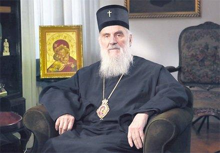 Сербский патриарх: Церковь, которая признает «фанарского папу», перестанет быть православной