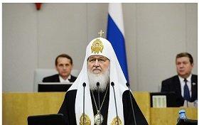Открытие VII Рождественских парламентских встреч: Слово Святейшего Патриарха Кирилла (Видео)