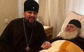 Если ушедшие из мира под мир прогибаются: о прибывших в Киев афонских игуменах