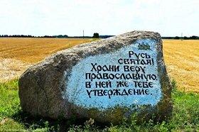 В. П. Филимонов: Власть - это, прежде всего, служение