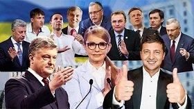 России стоило бы не признавать украинские