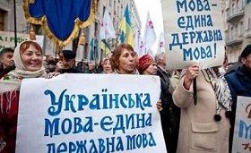 Украинизация – инструмент западного колониализма
