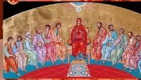 Приготовим же, братья и сестры, пути Господу Духу Святому! Слово митрополита Вениамина (Пушкаря) к Празднику Святой Троицы