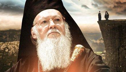 Если сегодня архиереи не низвергнут патриарха Варфоломея, завтра он сам будет их судить и низвергать