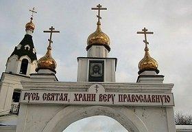 Великие русские пророки и наше время