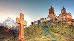 Исповедничество на фоне поругания: Православная Грузия против нового мирового порядка