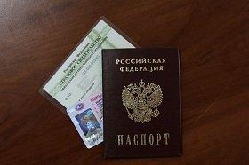 Русский вопрос в контексте эволюции «паспорта россиянина»