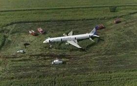 Россияне благодарят зкипаж А321: Они совершили чудо и сели